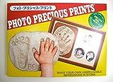 パパジーノ フォト・プリシャス・プリント 手形 写真立て (PP-2) ランキングお取り寄せ