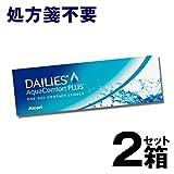 デイリーズ アクア コンフォートプラス 【BC】8.7【PWR】-4.25 30枚入 2箱