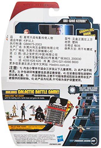 Star Wars 2012 Saga Movie Legends Action Figure ObiWan Kenobi from Hasbro