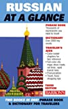 img - for Russian at a Glance: Foreign Language Phrasebook & Dictionary (At a Glance Series) book / textbook / text book