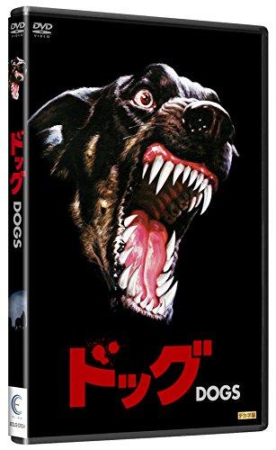 ドッグ  [DVD]