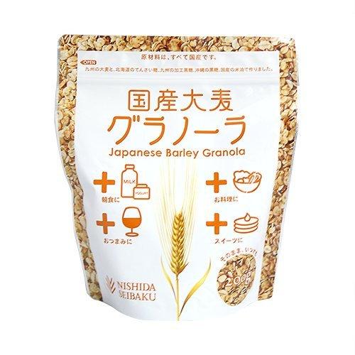 nishida-de-nacarado-interna-de-cebada-granola-200g