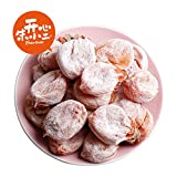 China Good Food ??????No Additives(???500g/? Dried persimmon)?????????? ??????ShanDong Specialty