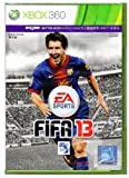 FIFA 13 (:)