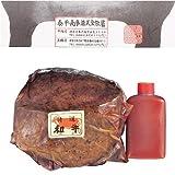 肉の石川 黒毛和牛ローストビーフ