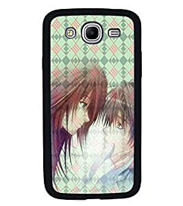 Fuson Premium 2D Back Case Cover U are Mine With Brown Background Degined For Samsung Galaxy Mega 5.8 i9150::Samsung Galaxy Mega 5.8 i9152