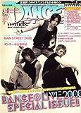 DANCE STYLE (ダンス・スタイル) 2008年 7月号 [雑誌]