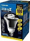 TOSHIBA ネオボールZ レフランプ形 100Wタイプ 昼光色 EFR25ED/22