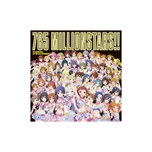 THE IDOLM@STER LIVE THE@TER PERFORMANCE 01 Thank You!をAmazonでチェック!