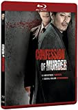 Image de CONFESSIONS OF MURDER [Blu-ray]