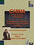 CHINA: In the Shadow of Mr Kong (Part 2 - Matters of the Mind): The influence of Confucius on the History and Culture of China. [DVD]