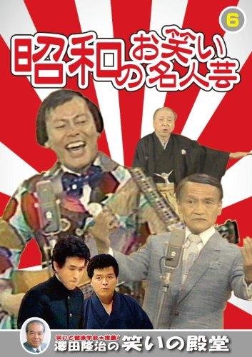 ���¤Τ��Ф�̾�ͷ� 6 �椹���� ���㡼�����ѥˡ� ���Ĺ��Ϻ �������� KVD-3906 [DVD]