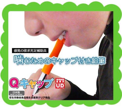 Qキャップ 1本入り (オレンジ)