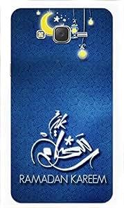 islam Designer Printed Back Case Cover for Samsung Galaxy J5 (2015)