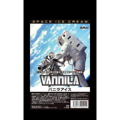 SPACE FOOD(宇宙食) スペースアイスクリーム(バニラ)