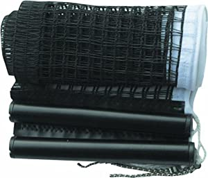 Buy Butterfly TN30 72-Inch Replacement Table Tennis Net and Posts by Butterfly