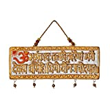 ExclusiveLane Gayatri Mantra Terracotta Wall Hanging