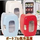保冷庫・ポータブル冷温庫、恒温器、ミニ冷蔵庫XHCー16H ホワイト