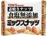 東洋ナッツ 素焼きミックスナッツ 13g×30袋