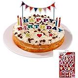 バースデーパーティーにぴったり バースデーhappy birthday ガーランドトッパー ON ザ・ケーキ
