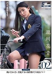 ●女時代 02 穢れを知らない黒髪少女の無防備すぎる純白パンツ [DVD]