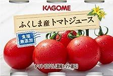 カゴメ ふくしま産トマトジュース 食塩無添加 (190g×6缶)×5パック