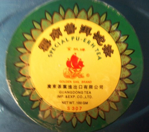 Golden Sail Brand - Special Pu-Erh Tea (Tuo Cha Black Tea) From China Yunnan, 3.53 Oz.