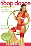 Hoop Dance Workout [DVD] [Import]