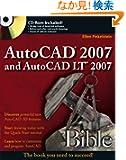 AutoCAD 2007 and AutoCAD LT 2007 Bible