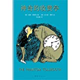 The Phantom Tollbooth (Chinese Edition)