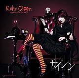 Ruby_Gloom サイレン