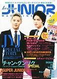 Korean JUNIOR MAGAZINE JAPAN (コリアン・ジュニア・マガジン・ジャパン) Vol.6 2012年 11月号