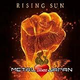 RISING SUN ~東日本大震災チャリティー・アルバム~