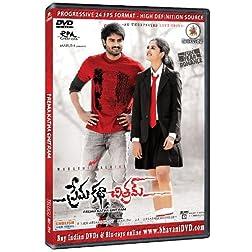 Prema Katha Chithram (Telugu Film DVD)