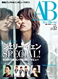 A-Bloom (エー・ブルーム) Vol.15 2012年 07月号 [雑誌]