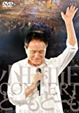 """小田和正コンサート""""どーもどーも""""その日が来るまで in 東京ドーム [DVD]"""