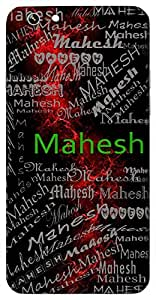 Mahesh (Lord Shiva) Name & Sign Printed All over customize & Personalized!! Protective back cover for your Smart Phone : Apple iPhone 6-Plus
