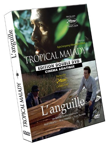 Tropical Malady /  Anguille (L')