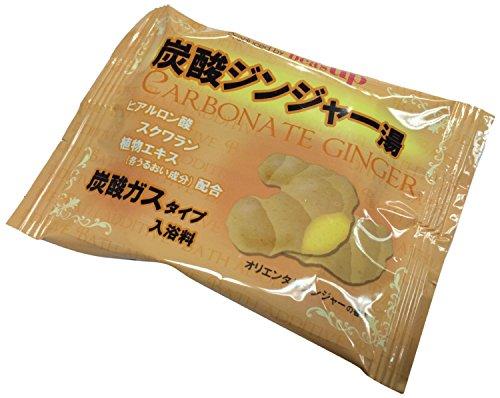 炭酸ジンジャー湯 2個セット