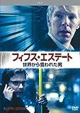 フィフス・エステート:世界から狙われた男 DVD