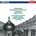 ストラヴィンスキー&チャイコフスキー:ヴァイオリン協奏曲