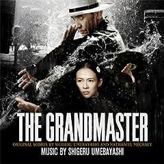 The Grandmaster Original Score By Shigeru Umebayashi and Nathaniel Mechaly