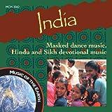 Geet (Hindu Devotional Song)