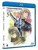 トワノクオン 第五章[Blu-ray/ブルーレイ]