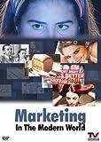 Marketing In The Modern World (3 DVDs)