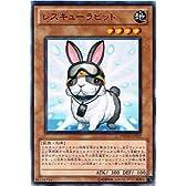 【遊戯王シングルカード】 《フォトン・ショックウェーブ》 レスキューラビット レア phsw-jp037