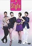 韓国TVドラマ「スタイル」ビジュアル・オリジナル・サウンドトラック [DVD]