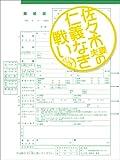�������ʤοε��ʤ��襤 DVD-BOX