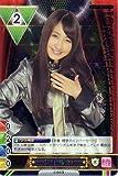 AKB48 トレーディングカード ゲーム&コレクション メンバーレア Vol.1/M-023R【中塚智実】