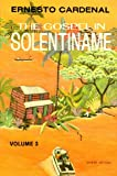 The Gospel in Solentiname, Vol. 3 (0883441748) by Cardenal, Ernesto
